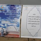 مراسم کلنگ زنی پروژه مخازن نفتی شرکت آراد عمران کاسپین